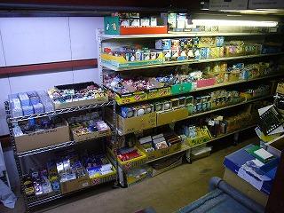 オームデンキの倉庫